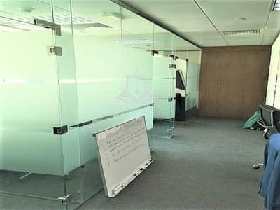 Fully Fitted Office for Sale in Liberty House