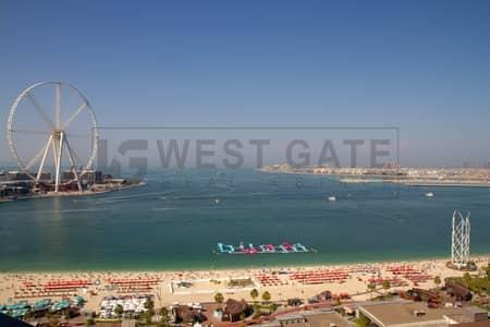 شقة 3 غرفة نوم للبيع في مساكن شاطئ جميرا (JBR)، دبي - PANORAMIC SEA VIEW'S | 3BR+MAID | FURNISHED