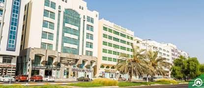 Khalidiyah Street