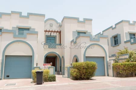 Furnished 4 Bedroom + Maids Room/Semi-Detached Townhouse