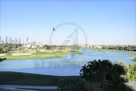 Panoramic Golf Course View Brand New 3BR