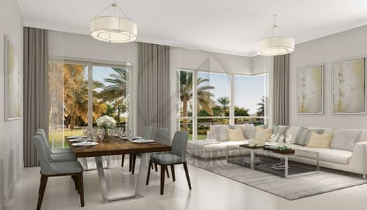 5 Bedroom Townhouse for Sale in Dubai Hills Estate, Dubai - Amazing 5 Bedrooms in Maple 1 Ready Soon