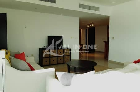2 Bedroom Flat for Rent in Al Reem Island, Abu Dhabi - HOT OFFER! FURNISHED WITH FACILITIES AND PARKING!