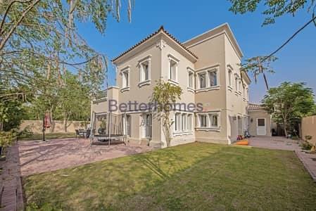 4 Bed | Immaculate Condition | Landscaped Garden