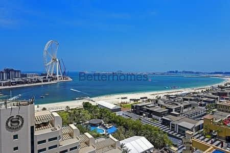 فلیٹ 3 غرفة نوم للايجار في جي بي ار، دبي - Sea View | Upgraded | Furnished