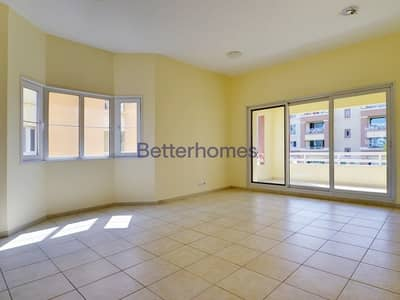 Rented | One Bed | Balcony | Northwest