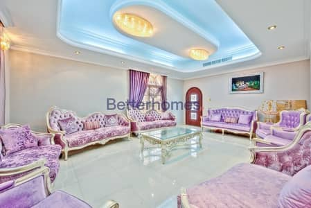 Family Home /7 bedrooms/GCC only