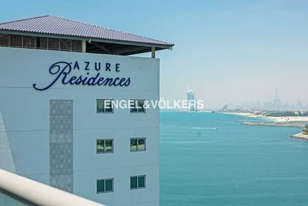 1 Bedroom Apartment for Rent in Palm Jumeirah, Dubai - High Floor | Beach Access | Panoramic Sea View