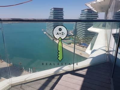 فلیٹ 2 غرفة نوم للايجار في شاطئ الراحة، أبوظبي - شقة في الهديل البندر شاطئ الراحة 2 غرف 120000 درهم - 4203621