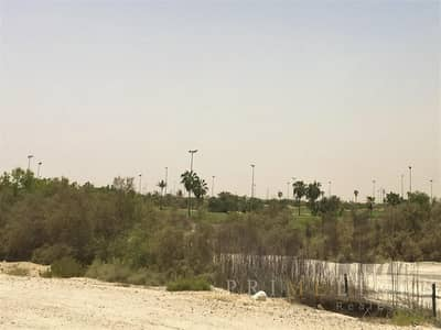 Plot for Sale in Meydan City, Dubai - Plot for villa in Meydan | Dubai Skyline View
