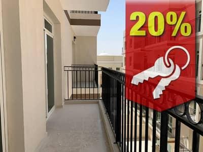 شقة 1 غرفة نوم للبيع في دائرة قرية جميرا JVC، دبي - شقة في ماي رزدنس دائرة قرية جميرا JVC 1 غرف 660000 درهم - 4197754