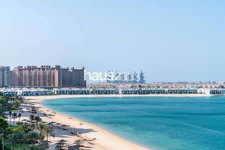 شقة 1 غرفة نوم للايجار في نخلة جميرا، دبي - Vacant Now | Fully Furnished | Sea View