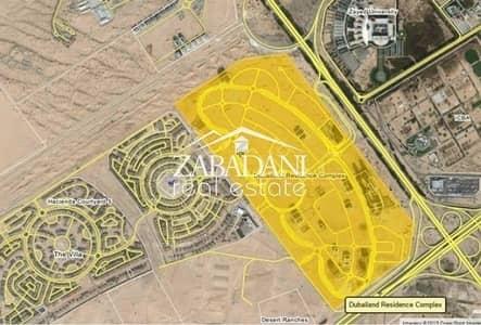 ارض تجارية  للبيع في مجمع دبي ريزيدنس، دبي - Dubai Residence Complex Plot For Sale AED 65/Sqft