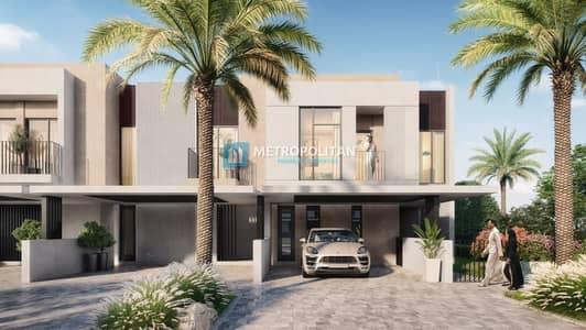 تاون هاوس 3 غرفة نوم للبيع في دبي الجنوب، دبي - Premium Expo Villas   1.5% Monthly Payment Plan   Offplan