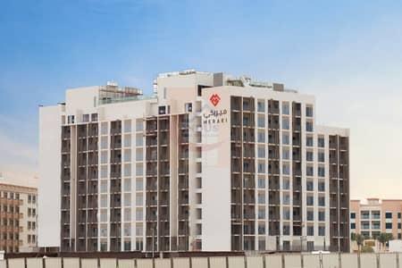 Apartments for Sale in Genesis by Meraki - Buy Flat in