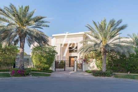 Gorgeous Six-Bed Villa in Emirates Hills Sector E