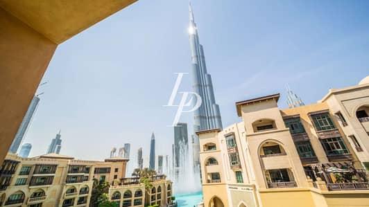شقة 3 غرفة نوم للبيع في المدينة القديمة، دبي - Stunning 3-BR Apartment|Old Town Island|