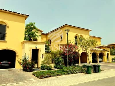 7 Bedroom Villa for Sale in Saadiyat Island, Abu Dhabi - Modified