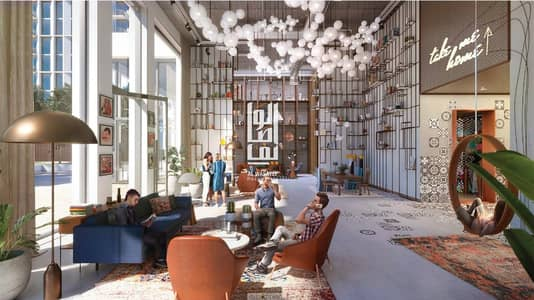 شقة 1 غرفة نوم للبيع في دبي هيلز استيت، دبي - Hurry up summer collection 100% dld free 25% only and move !!