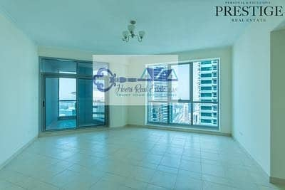 AMAZING! 2BHK APARTMENT FOR RENT IN THE  TORCH TOWER