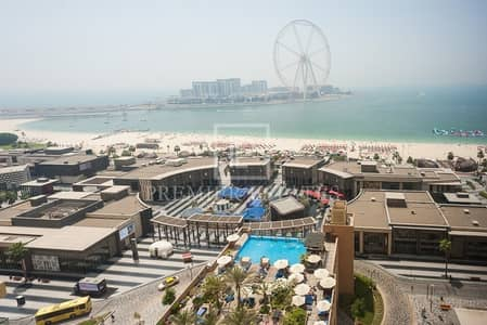 3 Bedroom Flat for Rent in Jumeirah Beach Residence (JBR), Dubai - Vacant 3BR + maids