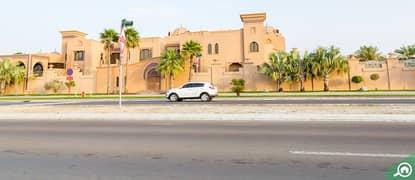 Muzera Community