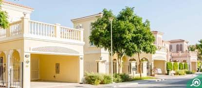 Al Burooj Residence