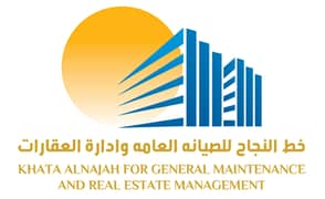 Khata Al Najah for General Maintenance and Real Estate Management