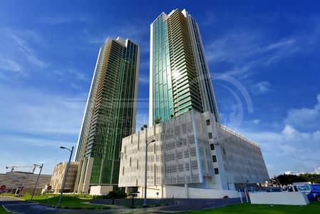 2 Bedroom Apartment for Sale in Al Reem Island, Abu Dhabi - Facinating 2BR+Maids Room Flat! Buy Now!