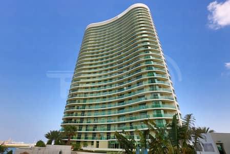 فلیٹ 3 غرفة نوم للبيع في جزيرة الريم، أبوظبي - LOWEST PRICE!Ideal Investment!Inquire Now!