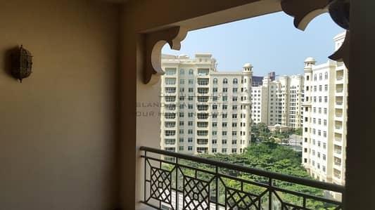 Beautiful - Well kept 2 bedroom - Park facing