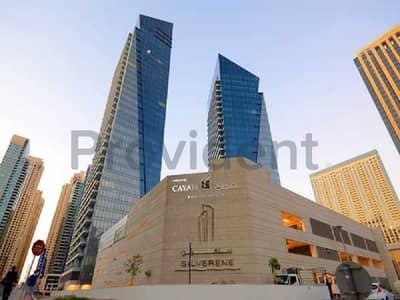 2 Bedroom Flat for Rent in Dubai Marina, Dubai - Exclusive|2Bed with Large Balcony|Vacant