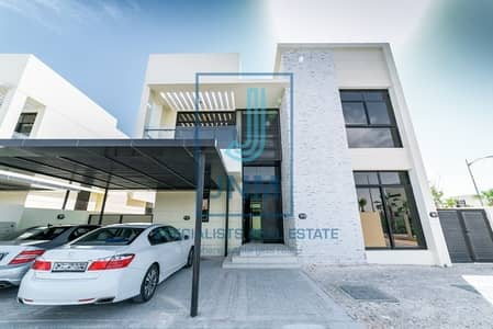 5 Bedroom Villa for Sale in DAMAC Hills (Akoya by DAMAC), Dubai - Exclusive 5BR Villa with Private Pool and Solar Panels
