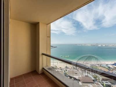 Beautiful Panoramic Sea View / 3 Bedroom + Maid Room