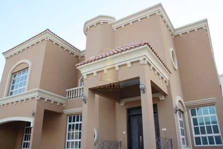 7 Bedroom Villa for Sale in Shakhbout City (Khalifa City B), Abu Dhabi - Greay Huge 7-BR villa in Shakhbout city