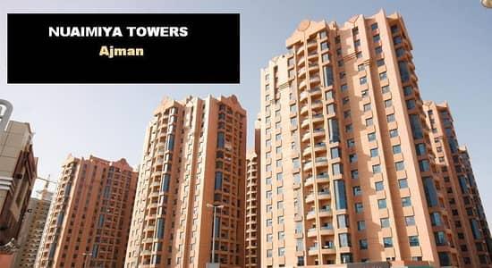 فلیٹ 3 غرفة نوم للايجار في النعيمية، عجمان - شقة من 3 غرف نوم للإيجار في أبراج النعيمية. عجمان فقط في 43000
