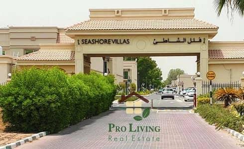 فیلا 2 غرفة نوم للبيع في مدينة بوابة أبوظبي (اوفيسرز سيتي)، أبوظبي - Seashore 2 BHK Duplex villa for sale!!!!