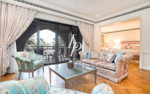 تاون هاوس 4 غرفة نوم للايجار في القرية التراثية، دبي - Exquisitely Furnished Palazzo Versace Townhouse