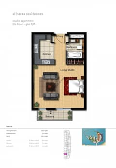 Studio-Apartment-Plot-502-Type-1A