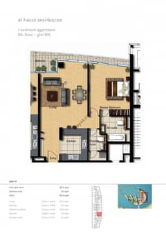 1-Bedroom-Apartment-Plot-815-Type-1C