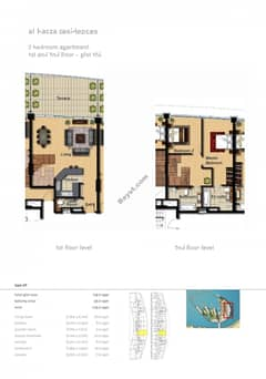 2-Bedroom-Apartment-Plot-106-Type-2F