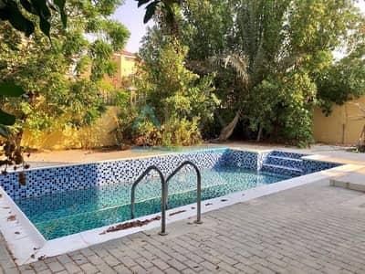 5 Bedroom Villa for Sale in The Villa, Dubai - WITH PRIVATE POOL 5 BR + MAIDS