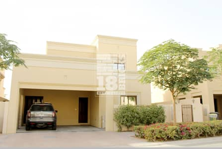 4 Bedroom Villa for Sale in Arabian Ranches 2, Dubai - Type 6 | 4 Beds+Study+Maids | Single Row