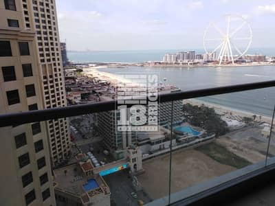 3 Bedroom Flat for Sale in Jumeirah Beach Residence (JBR), Dubai - Full sea view | Best Layout | 3 BR Type A