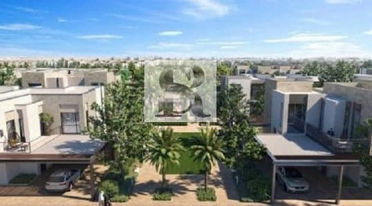 3 Bedroom Townhouse for Sale in Arabian Ranches 3, Dubai - Best Offer 3&4 Bedroom Townhouses|Springs Arabian Ranches