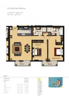 2-Bedroom-Apartment-Plot-510-Type-2A