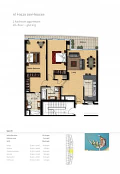 2-Bedroom-Apartment-Plot-614-Type-2H