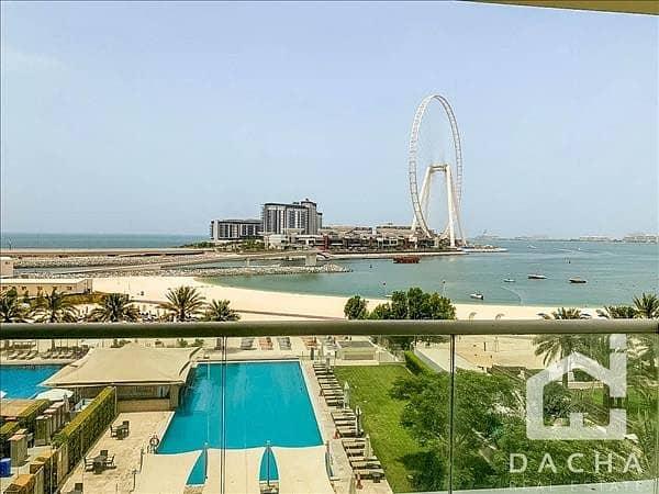 2 Luxury Beach Front living 2 Weeks Free Rental