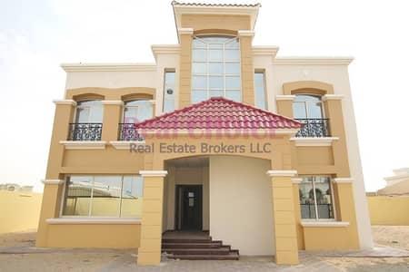 Best Deal | 4BR Villa Plus Maid's Room | Al Warqaa
