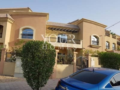 3 Bedroom Townhouse for Rent in Jumeirah Village Circle (JVC), Dubai - Upgraded Layout   Negotiable Deal   Vacant